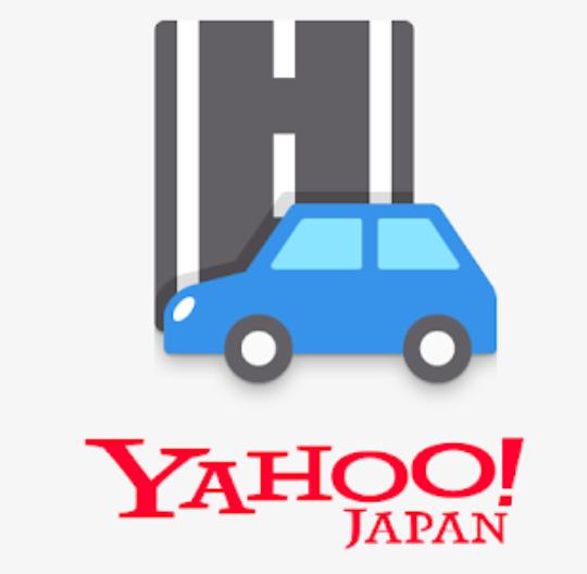 Yahoo!カーナビで駐車場の料金や混雑状況を調べる方法