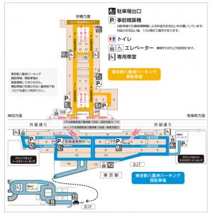 【東京駅・八重洲】厳選15駐車場!ランチ・新幹線 …