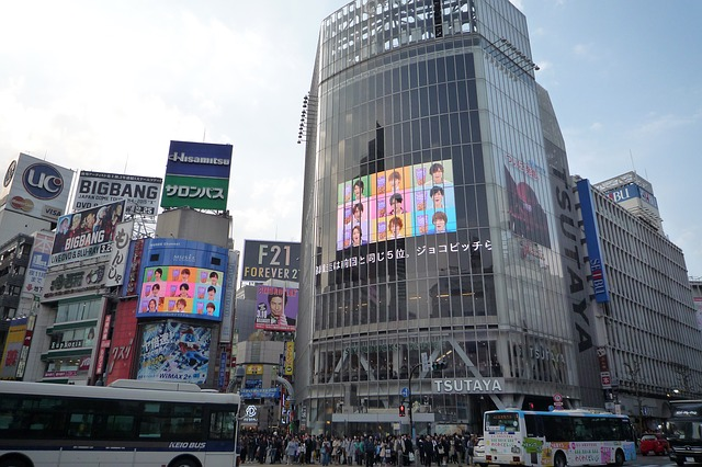 渋谷駅周辺の駐車場!最大料金1600円以下の安い駐車場5選!