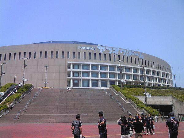 福岡ヤフオクドームの駐車場情報&周辺の安い駐車場5選!