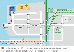 access-map-6
