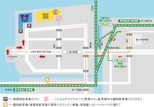 access-map-6
