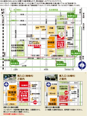 c_uc_ac_map