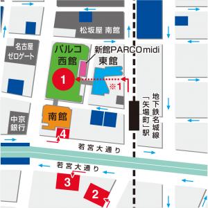 parco_map_parking_161118