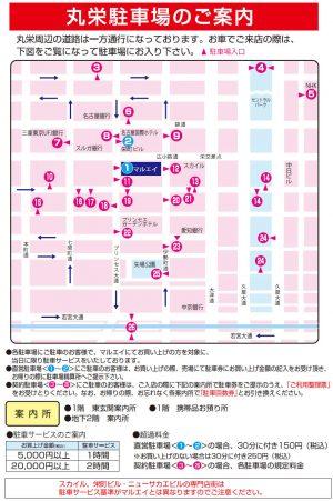 parking20141222-1