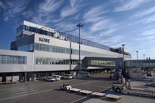神戸空港の駐車場&予約できる料金の安い穴場や無料駐車場も紹介