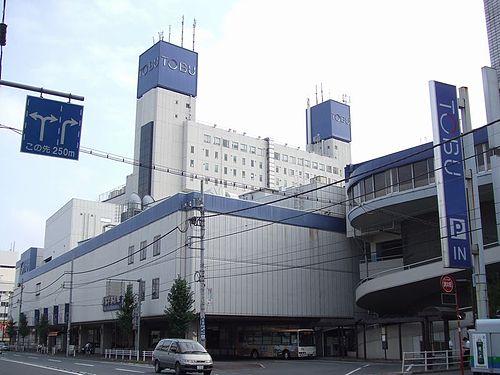 東武宇都宮駅周辺の駐車場!安い駐車場や無料駐車場を紹介!