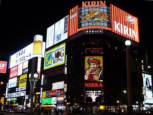 札幌大通り公園・すすきの周辺の駐車場情報&安い駐車場5選!
