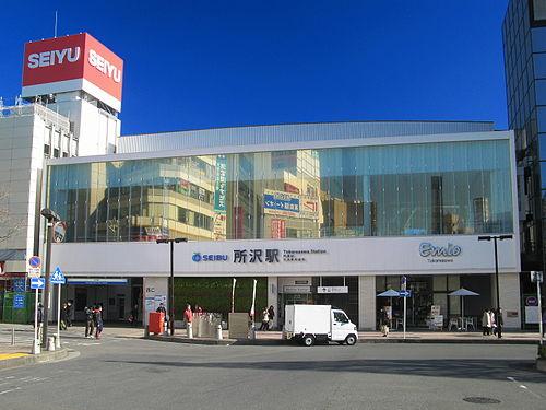 所沢駅西口・東口周辺の駐車場!最大料金の安い駐車場5選!