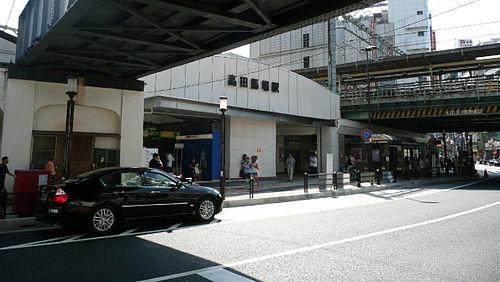 高田馬場駅周辺の駐車場!最大料金1200円以下の安い駐車場7選!