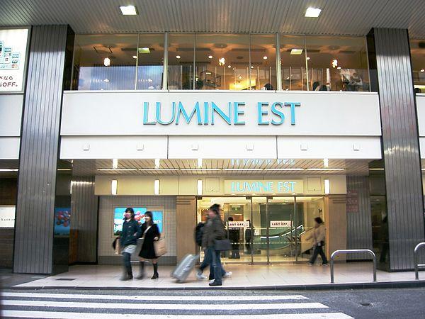 新宿駅(東口)周辺の駐車場!ルミネの提携割引料金はいくら?