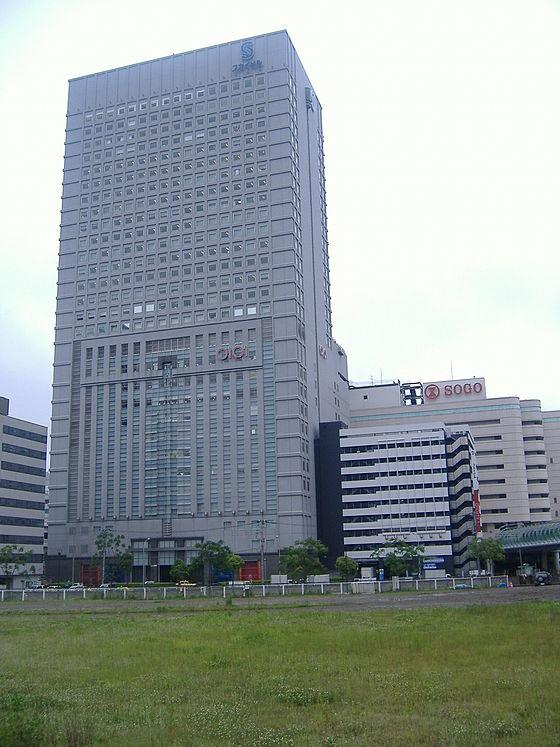 横浜スカイビルの駐車場!料金割引サービスや混雑は?