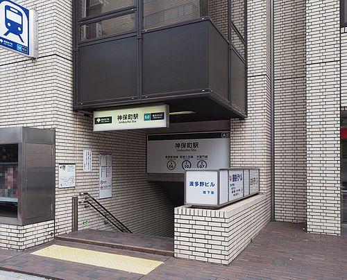 神保町周辺の駐車場!最大料金2000円以下の安い駐車場6選!