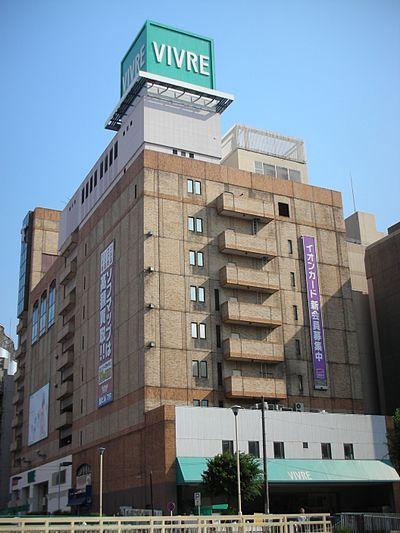 横浜駅西口周辺の駐車場!最大料金のある安い駐車場はどこ?