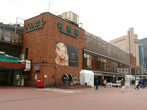 新橋駅周辺の駐車場!最大料金のある安い駐車場はどこ?