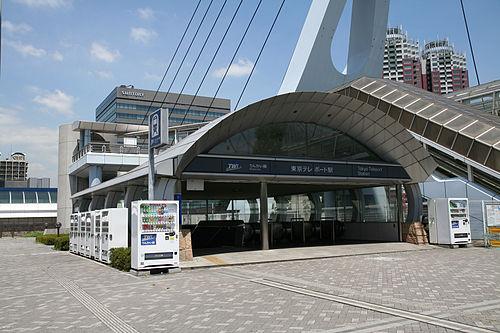 東京テレポート駅周辺の駐車場!最大料金の安い駐車場はどこ?