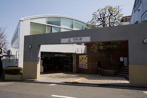 代官山周辺の駐車場!最大料金2000円以下の安い駐車場4選!