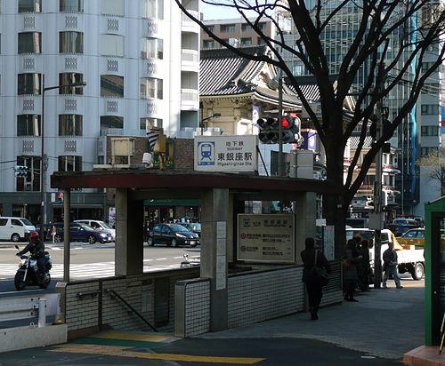 東京都東銀座駐車場!最大料金や提携割引サービスは?
