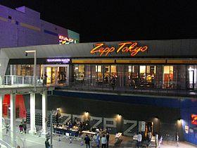【お台場】Zepp Tokyo(東京)周辺の駐車場&アクセス方法は?