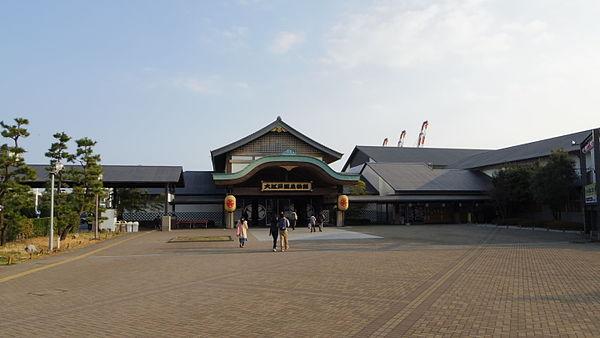 【東京お台場】大江戸温泉物語のアクセス方法&駐車場料金は?