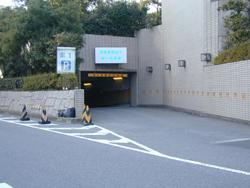 【幕張新都心】県営第一・第二地下駐車場!料金や予約方法は?