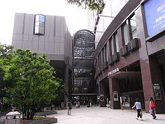 梅田芸術劇場のアクセス方法&駐車場!料金や周辺の駐車場は?