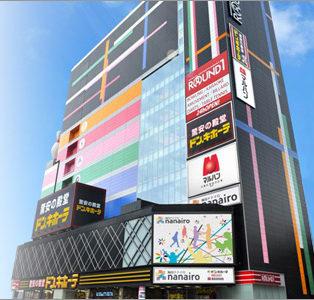 梅田ナナイロビル(ドン・キホーテ梅田)の駐車場!料金は無料?
