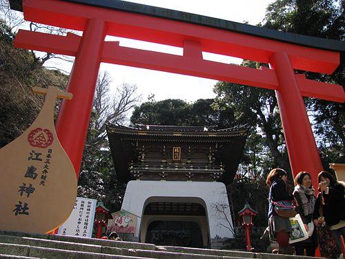 江ノ島神社のアクセス&周辺の駐車場!料金の安い駐車場はどこ?