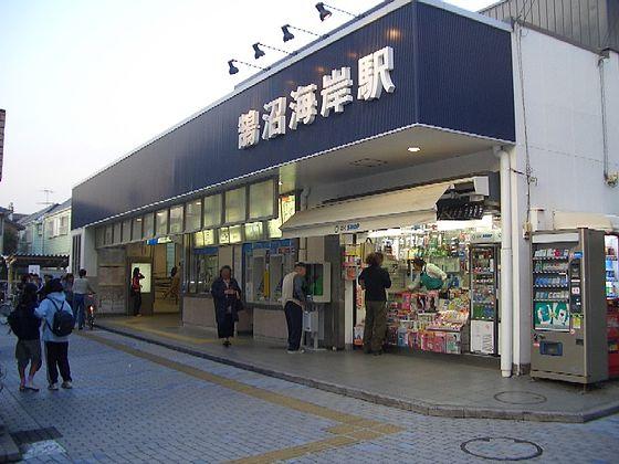 【鵠沼海岸】駅周辺の駐車場!料金の安い駐車場や予約できる駐車場は?