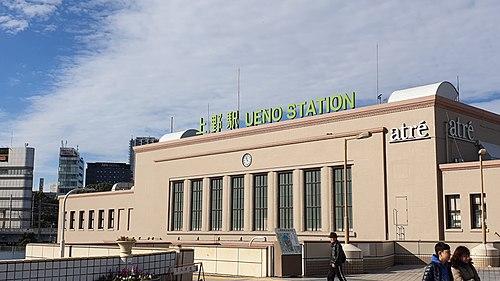 上野駅周辺の駐車場!最大料金の安い駐車場や予約できるとこは?