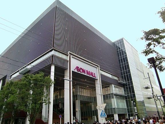 イオンモール京都のアクセス&駐車場!料金・時間・入り方は?