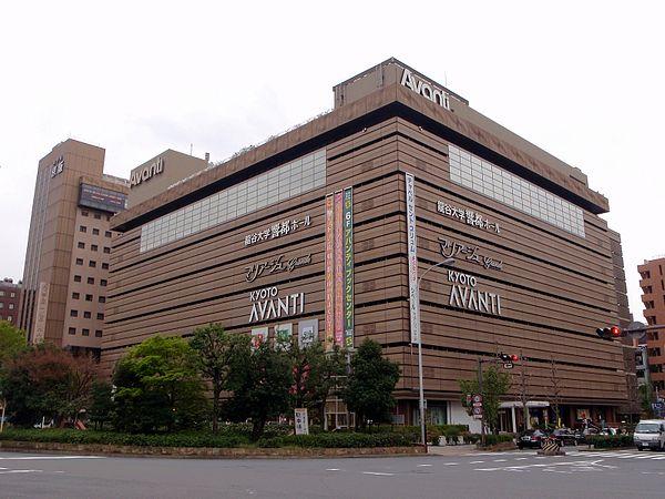 京都アバンティ(京都駅八条口)駐車場!料金や無料割引は?