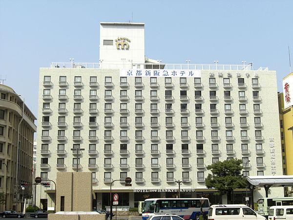 京都新阪急ホテルの駐車場!最大料金や無料割引は?