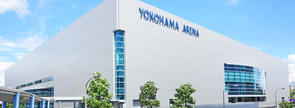 横浜アリーナのアクセス&周辺の駐車場!最大料金1200円以下の安い駐車場6選!