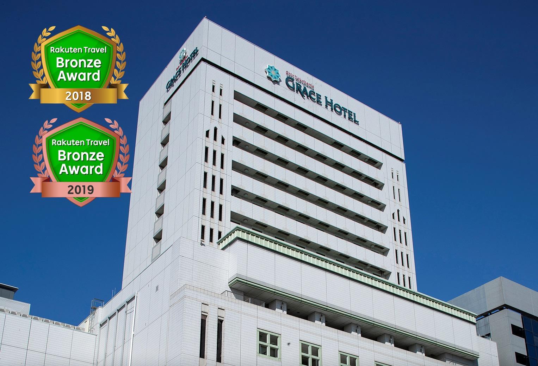 新横浜グレイスホテルのアクセス&駐車場!宿泊料金は?予約できる?