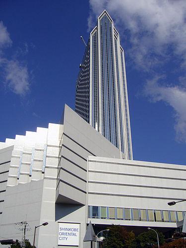 ANAクラウンプラザホテル神戸の駐車場!料金や割引は?