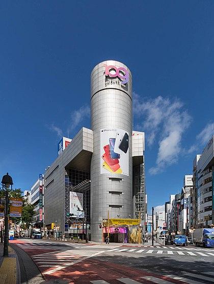 渋谷109のアクセス&提携駐車場!周辺の駐車場の方が料金は安い?