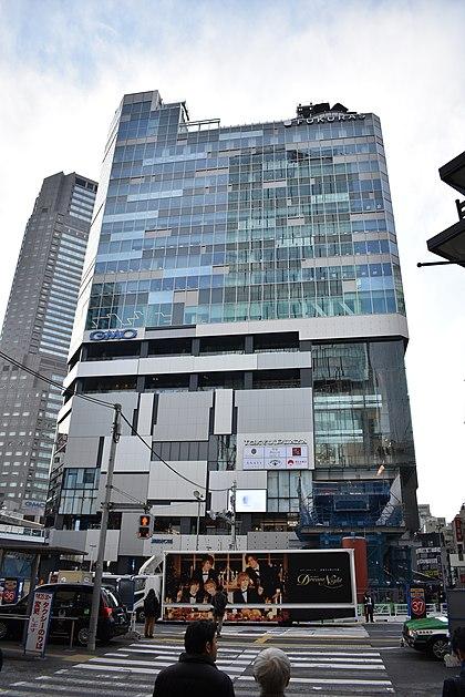 東急プラザ渋谷(渋谷フクラス)のアクセス&駐車場!料金や割引は?