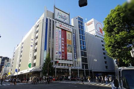 渋谷・東急百貨店本店の駐車場!料金・混雑状況や優待サービスは?