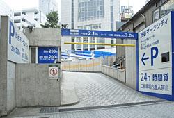 渋谷マークシティのアクセス&駐車場!料金・提携店舗・混雑は?