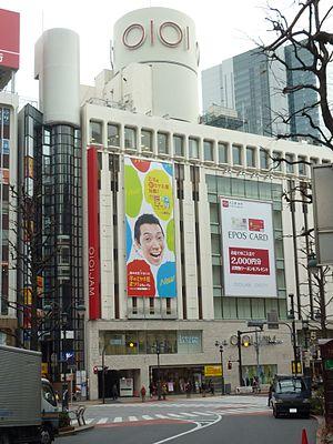 渋谷マルイ・モディのアクセス&駐車場!料金や割引は?