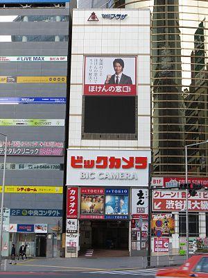 ビックカメラ渋谷東口店・ハチ公口店周辺の駐車場!料金や提携は?