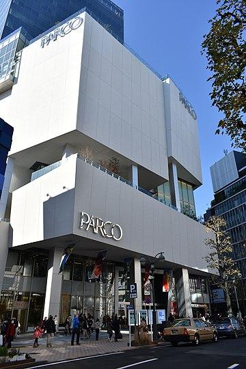 渋谷パルコのアクセス&駐車場!料金や割引は?