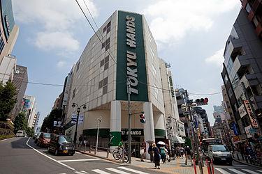 東急ハンズ渋谷店の駐車場!料金・混雑状況や割引サービスは?
