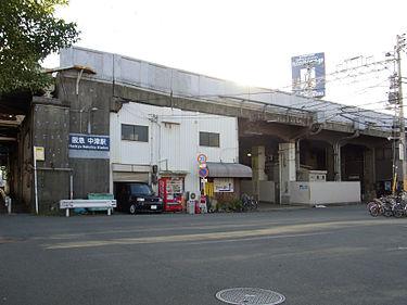 阪急・地下鉄中津駅周辺のおすすめ駐車場!予約はピージーがおすすめ!
