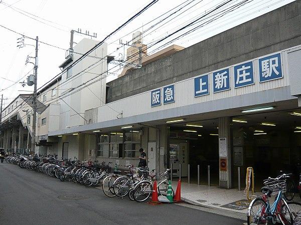 上新庄周辺のおすすめ駐車場!予約はピージーがおすすめ!