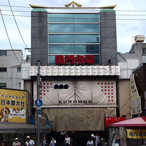 【大阪】日本橋駅・黒門市場周辺のおすすめ駐車場!予約はピージーがおすすめ!