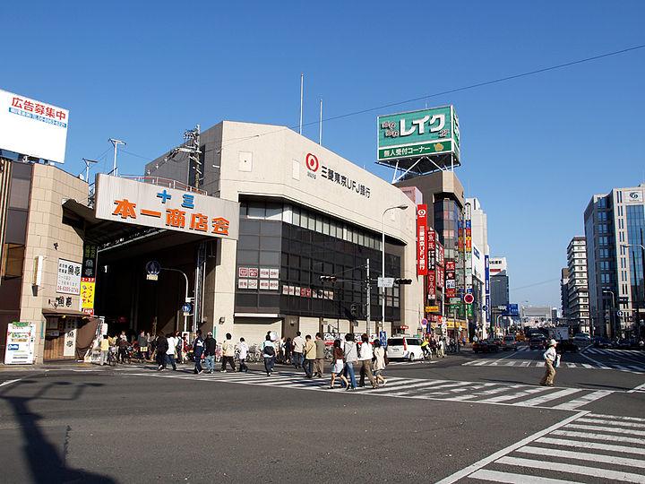 阪急十三駅周辺のおすすめ駐車場!予約はピージーがおすすめ!