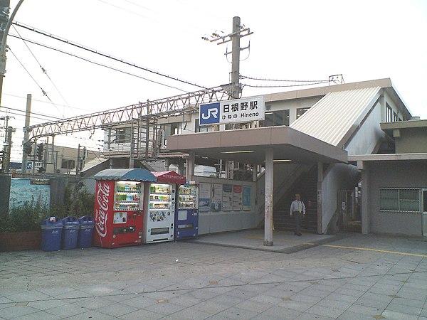 日根野駅周辺のおすすめ駐車場!予約はピージーがおすすめ!