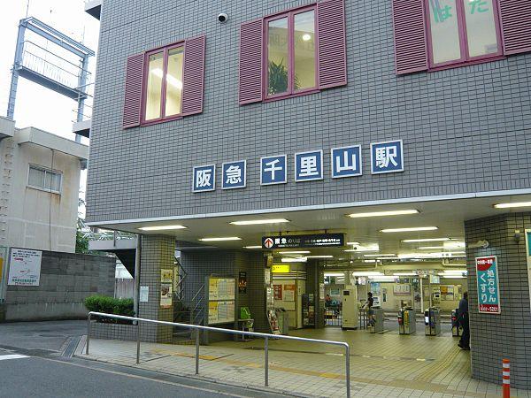 千里山駅周辺のおすすめ駐車場!予約はピージーがおすすめ!